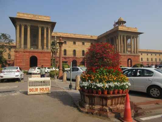 Parlament Loksabha