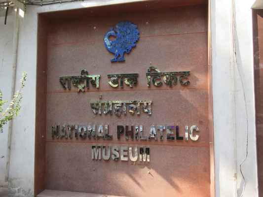 Národní filatelistické muzeum Dak Bhavan, Sardar Patel Chowk, Sansad Marg,  Nové Dillí. Ph .: + 91-011-23036447, 23036447, 23036727  Otevřeno : 10:00 až 17:00.  Zavřeno: sobota a neděle   Nachází se v blízkosti Connaught Place, je Dak Bhawan, který má poštu s prodejnou pro filatelisty, kteří se zajímají o indické razítka. V budově sídlí také Národní filatelistické muzeum, které má rozsáhlou sbírku známek včetně prvního razítka vydaného v Indii Sindhem Dakem (1854) a známek vydaných před nezávislostí vládci knížecích států. Vstup je zdarma.